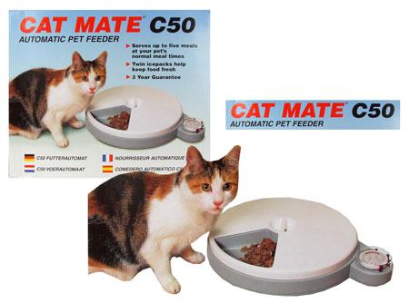 cat feeder c50